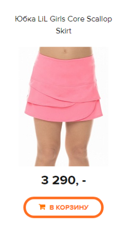 257_4806 8 Core Scallop Skirt.png